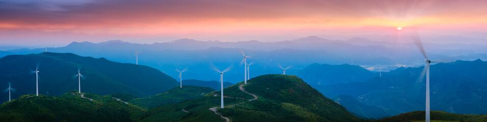 Wind turbines on the mountain