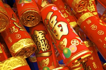 Imitation fire crackers used as Chinese New Year decorations, Hong Kong, China, Asia
