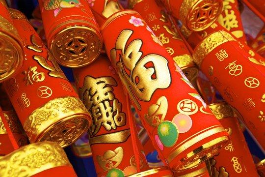 Imitation fire crackers used as Chinese New Year decorations, Hong Kong, China