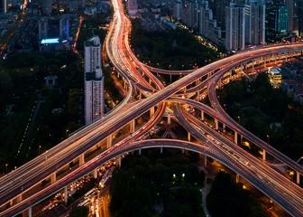 Shanghai landmark elevated
