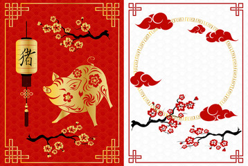 Happy Chinese new year 2019. Set of cards with gold pig