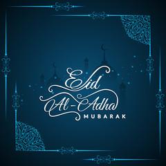 Abstract Eid-Al-Adha mubarak vector background