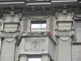 Fragment of the facade of the building in the Art Nouveau style, St. Petersburg