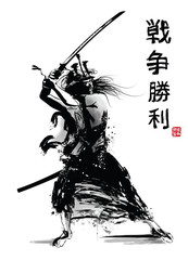 Poster de jardin Art Studio Japanese samourai with sword