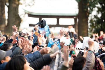 Setsubun japanese festival