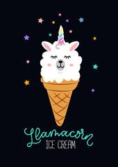 Llama ice cream cute card with cartoon doodles. Llama summer motivational and inspirational quote. Cute llama drawing with ice cream, lettering isolated on white backround, hand drawn vector illustrat