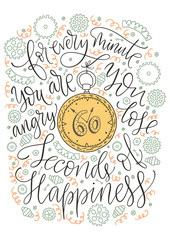 Positive inspirational vector lettering card. Handdrawn color detailed iilustration. For every minute you are angry you lose sixty seconds of happiness