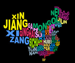 Provinces of China Word Cloud Dark w/o Taiwan