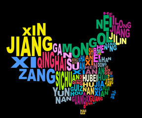 Provinces of China Word Cloud Dark	Wordle
