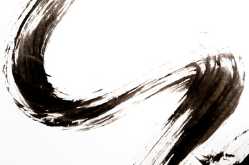 Japanese calligraphy on Japanese paper