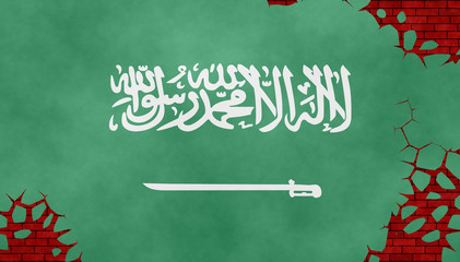 Illustration of a flag of Saudi Arabia, imitation of a painting on the cracked wall