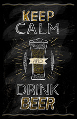 Keep calm and drink beer chalkboard quote