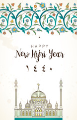 Happy New Hijri Year 1440. Holiday card.