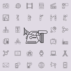 professional camera icon. Detailed set of Media icons. Premium quality graphic design sign. One of the collection icons for websites, web design, mobile app