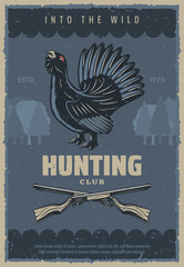 Hunting vintage banner with hunter rifle and bird
