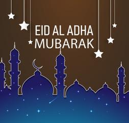 Eid Mubarak Islamic vector design greeting card template with Eid Mubarak