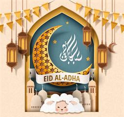 Eid al-adha design