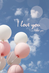 Picture I love you with balloons