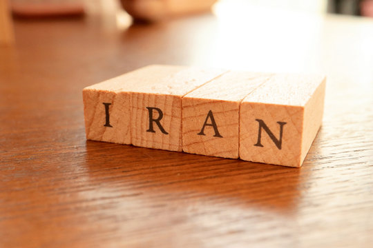 Wooden Text Block of Iran