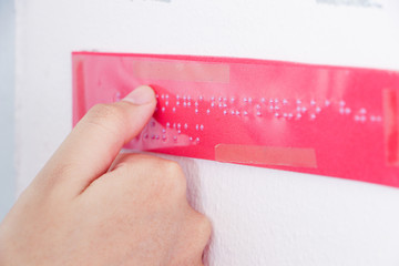 Braille is the font for the blind, invented by Louis Braille. The French blind teacher is a small convex dot in a six-point box, which is arranged alternately into code.