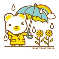 ハニーハニーべあ 雨上がり