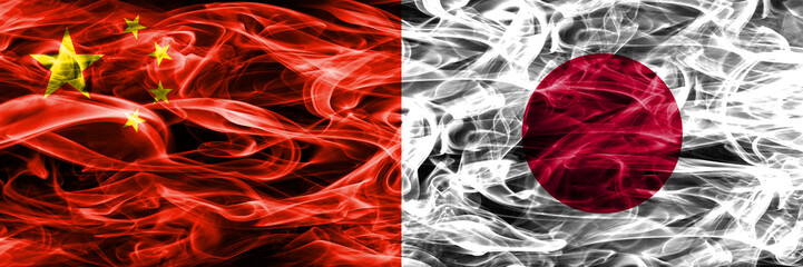 China vs Japan smoke flags placed side by side