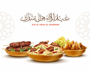 """Eid Al Adha greeting background with traditional Arabic dishes (samosa, kebab, maqluba) and calligraphy. Text translation: """"Blessed festival of sacrifice"""". Vector illustration."""