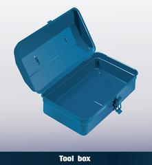 eps Vector image:Tool Box open