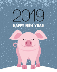 Cheerful pig symbol of the New Year 2019.