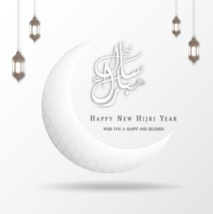 Happy new Hijri year. Islamic New Year Design Background