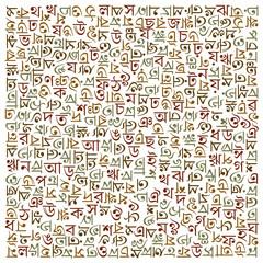 bengali pattern