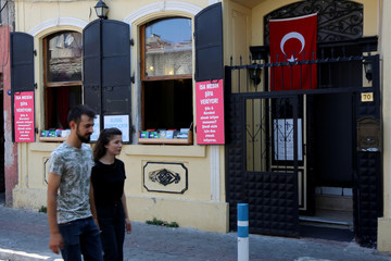 Turkish flag is seen at the entrance of the Resurrection Church, known as Dirilis Kilisesi, in Izmir