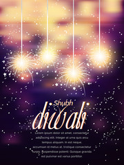 nice and beautiful abstract or poster for Deepawali or Diwali with nice and creative design illustration.