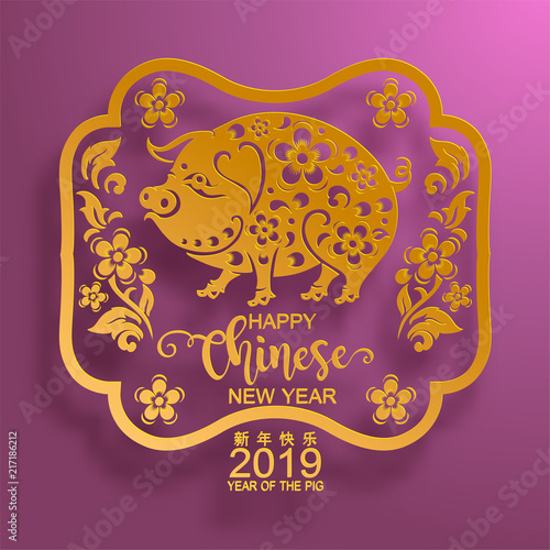 happy chinese new year 2019 zodiac sign with gold paper cut art and craft style on color backgroundchinese translation year of the pig stock image