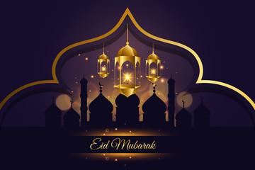 Modern Islamic Eid Mubarak Wide Background Banner And Card Illustration