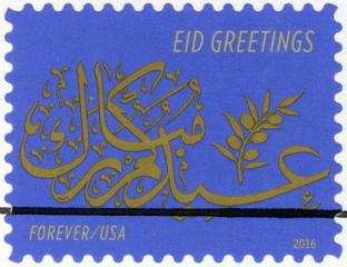 USA - 2016: shows Eid Greetings