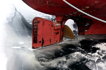 Rudder of cargo ship