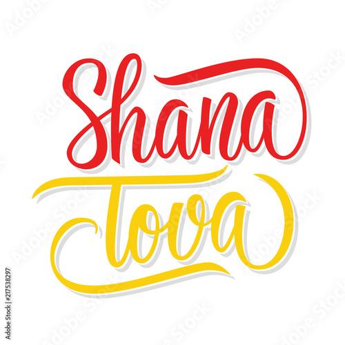 Shana tova hand lettering jewish new year rosh hashanah holiday jewish new year rosh hashanah holiday card template creative typography m4hsunfo