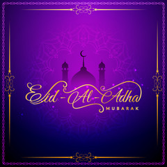 Abstract Eid-Al-Adha mubarak religious background