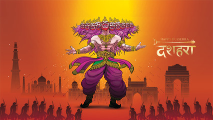Vector Illustration Of Lord Rama Killing Ravana In Happy Dussehra Navratri Poster Festival India