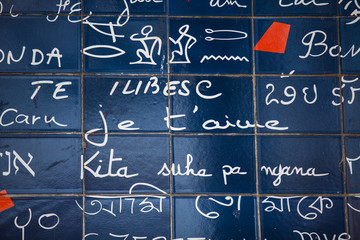 I Love You Wall located at the famous Parisian Montmartre neighborhood in winter