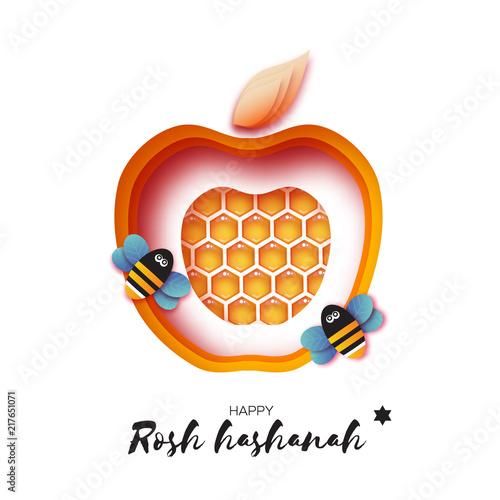 Jewish new year rosh hashanah greeting card yellow apple shape jewish new year rosh hashanah greeting card yellow apple shape with honey gold cell m4hsunfo