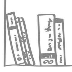 Handgezeichnetes Bücherregal in grau
