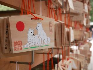 해와 개가 그려진 일본 신사의 나무 패