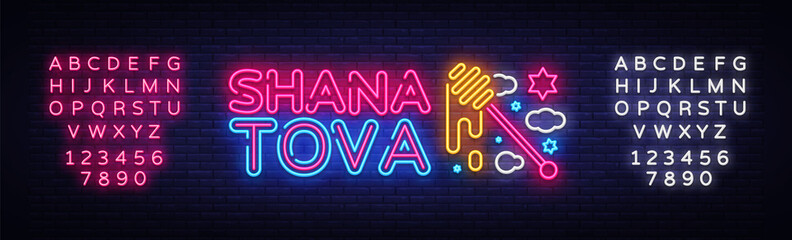 Rosh hashanah greeting card, design templet, vector illustration. Neon Banner. Happy Jewish New Year. Greeting text Shana tova. Rosh hashana Jewish Holiday. Vector. Editing text neon sign