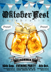 Design poster  for traditional beer festival Oktoberfest. Highly detailed illustration.