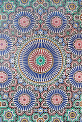 Moroccan Pattern on a tiled floor