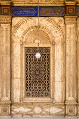 Close-up of decorative window in the courtyard of the Alabaster mosque of Muhammad Ali Pasha in Cairo, Egypt