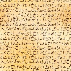 Urdu manuscript on ancient parchment without any sense, seamless pattern