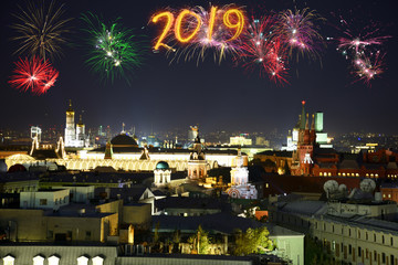 2019 New Year fireworks over Moscow, Russia